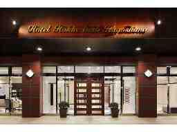ホテル法華クラブ 鹿児島
