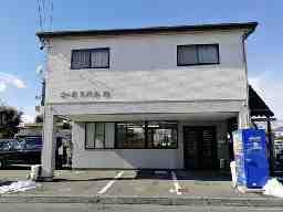 ホリウチ・トータルサービス 松本営業所