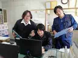 ホリウチ・トータルサービス 金沢営業所