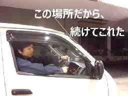 ホリウチ・トータルサービス 仙台営業所