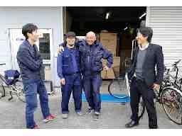 ホリウチ・トータルサービス 名古屋営業所