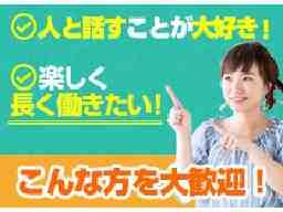モバイルショップ 妹尾エリア(S0120)