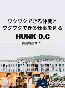 株式会社ハンク・ディーシー