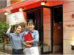 CAFE RIGOLETTO(カフェ リゴレット)/吉祥寺