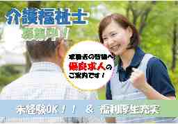 ケアハウス パーマリィ・イン西神春日台 兵庫県神戸市西区春日台7ー45-2