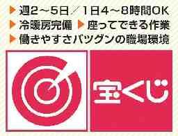 株式会社 ドリームセンタージャパン