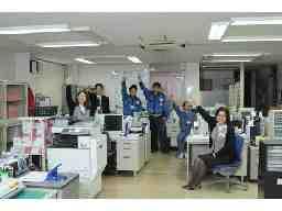 第一警備保障㈱ 筑豊支社