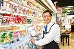 いかりスーパーマーケット摂津本山駅前店