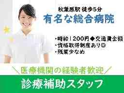 株式会社日本教育クリエイト