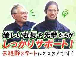鈴木造園株式会社
