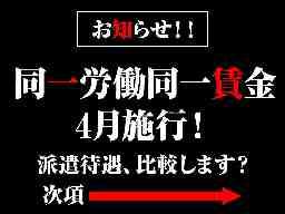 アクアジャパン株式会社