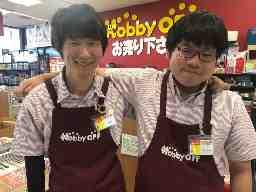 Hobby OFF(ホビーオフ)大垣バイパス店