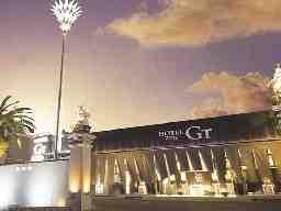 ホテル Gt