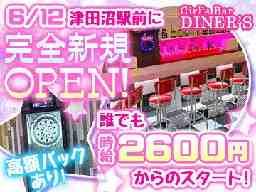 Girls Bar DINER'S 津田沼店