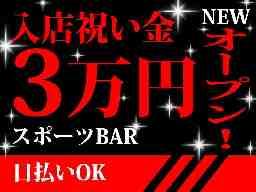 スポーツエンターテイメントバー【O‐CHEL TOKYO】