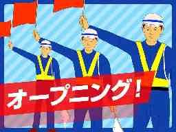 株式会社愛三パトロール