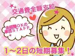 朝日生命保険相互会社 大阪統括支社 北摂営業所