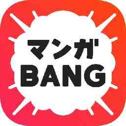 アプリ制作会社の求人 東京都 港区 青山一丁目駅 Indeed インディード