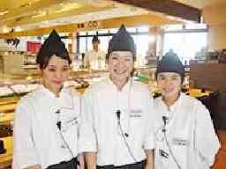 大起水産 回転寿司 堺店