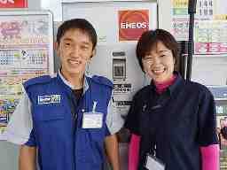 Dr.Drive 福岡TS