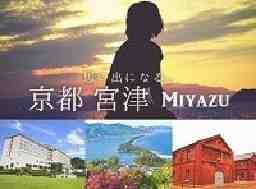 エブリワーク Hotel & Resorts KYOTO-MIYAZU