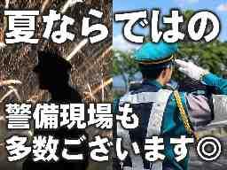 株式会社コトナ