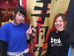 株式会社BUN CORPORATION 奇跡の手羽先小倉魚町店