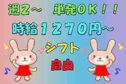 【軽】関東 神奈川】桜木町×3