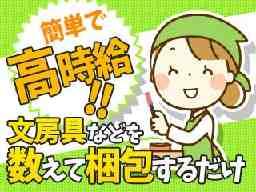 株式会社スタープランニング 仙台支店