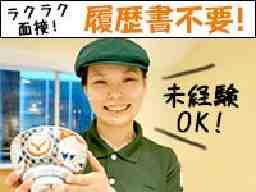 吉野家 FC10号線別府店
