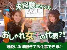 AZUL by moussy イオンモール大和郡山店