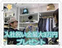 FRENCH Bleu木曽川店