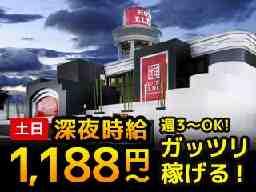 HOTEL ELDIA 行田店