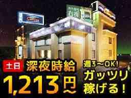 HOTEL LUNA 泉大津店