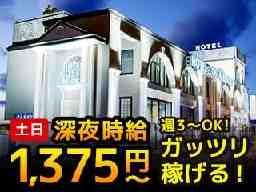 コスタリゾート茅ヶ崎店