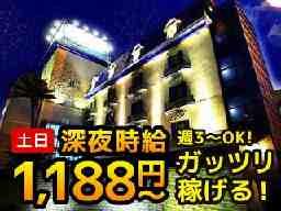 HOTEL ATLANTIS 岩槻店