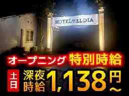 HOTEL ELDIA 福知山店