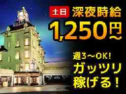 HOTEL LUNA VICTORIA RESORT 茨木店