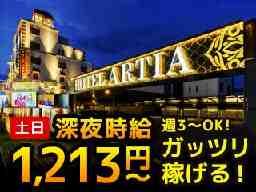 ホテル アルティア 泉大津店