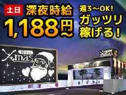 HOTEL ARTIA 大垣店