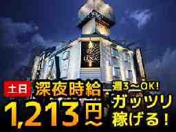 HOTEL LUNA モダン桜ノ宮店