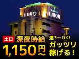 HOTEL ARTIA 名古屋店