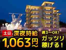 HOTEL LUNA 仙台店