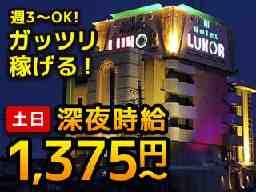 HOTEL LOTUS 小岩店