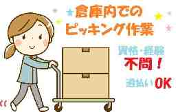 大阪営業所F