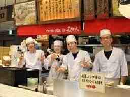 つけ麺・豚丼 天地人 イオン和歌山店