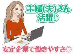 株式会社東京商工リサーチ 岐阜支店