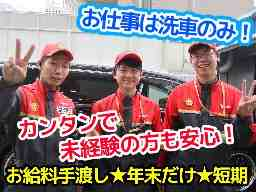 株式会社シェル石油大阪発売所 セルフ喜連SS