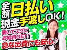キャリアップ株式会社 天王寺支社
