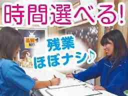 フレッシュ物流株式会社 松阪営業所